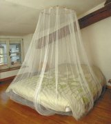 Untreated Mosquito Net